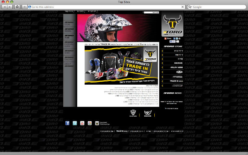 websites design - Toro